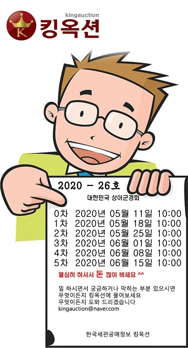 2020-26호.jpg