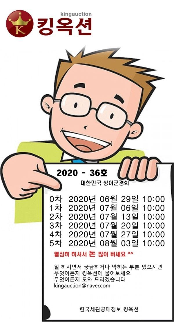 2020-36호.jpg