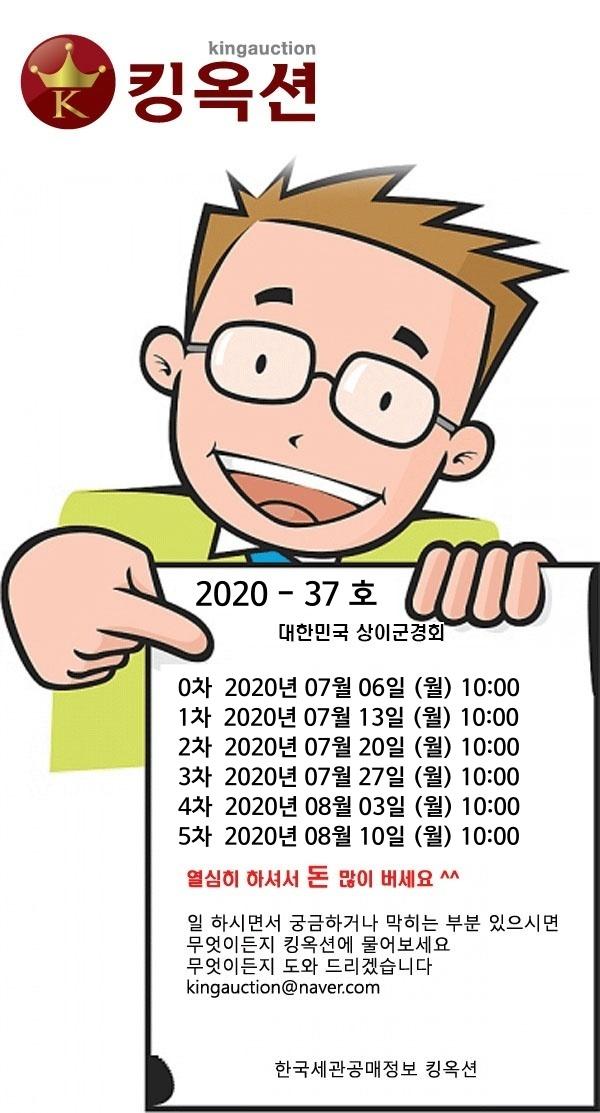 2020-37호.jpg